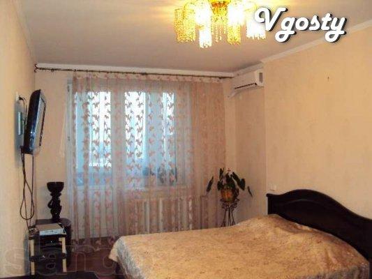 ul.Dragomanova, dvuhkomnatnaya.Poznyaki - Apartments for daily rent from owners - Vgosty
