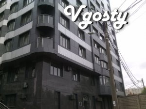 1 ком.квартира в новом доме м.Осокорки. - Apartments for daily rent from owners - Vgosty