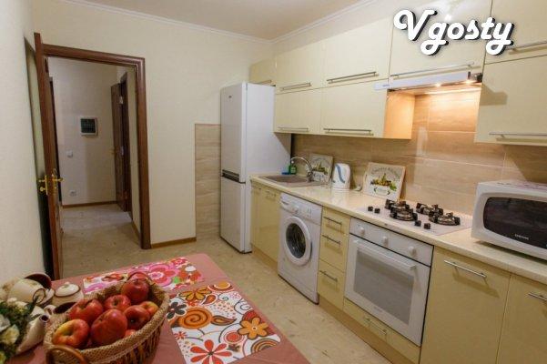 Нова, затишна квартира в районі залізничного вокзалу - Квартири подобово без посередників - Vgosty