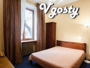 Уютная и чистая 1к квартира на ул. К.Левицкого 27 центр - Квартиры посуточно без посредников - Vgosty