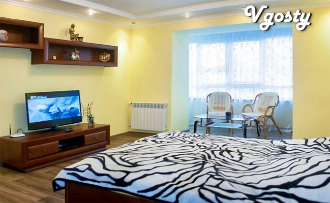 Уютная Квартира В Центре Трускавца - Apartments for daily rent from owners - Vgosty