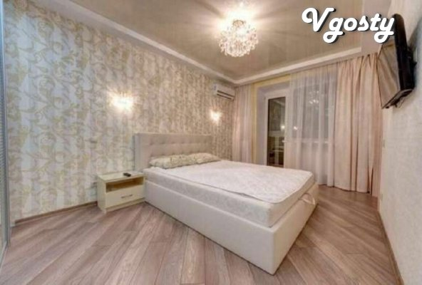 Daily 1-to Odessa Obl hospital shopping center family sea - Apartments for daily rent from owners - Vgosty