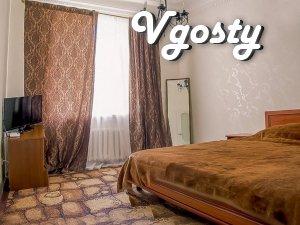 Посуточно стильная квартира на Адмиральской в самом центре города! - Appartamenti in affitto dal proprietario - Vgosty