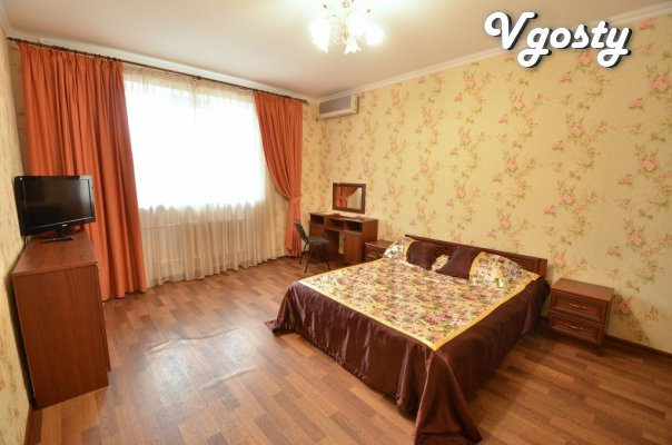 Daily wonderful apartment at the Cathedral! - Apartments for daily rent from owners - Vgosty