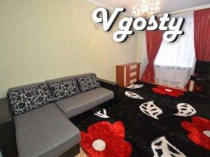 Посуточно замечательная двухкомнатная квартира на Соборной! - Apartments for daily rent from owners - Vgosty