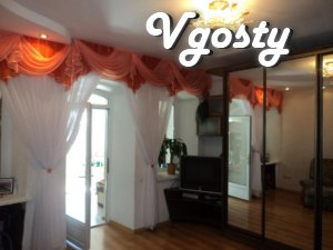 Accommodation for 3 people to the sea 10 minutes. - Apartments for daily rent from owners - Vgosty