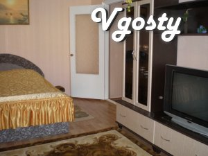 Rent an apartment in good condition without intermediaries - Apartments for daily rent from owners - Vgosty