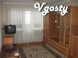 Rent rent, hourly apartment Fully - Apartments for daily rent from owners - Vgosty