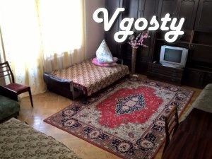 недорого оренда затишної квартири - Квартири подобово без посередників - Vgosty