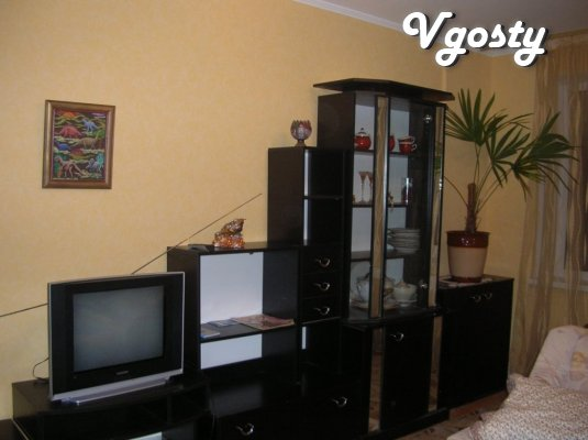 Apartment for travel - Apartments for daily rent from owners - Vgosty