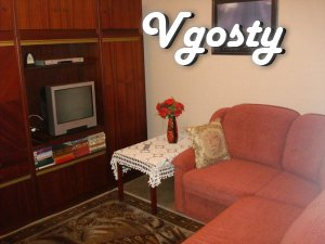 5 minutes from the railway station . DO NOT RENT TO NY - Apartments for daily rent from owners - Vgosty