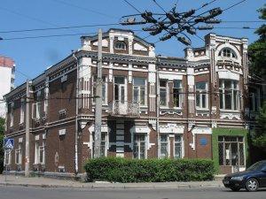 Новости сайта для собственников жилья в городе Хмельницкий - Apartments for daily rent from owners - Vgosty