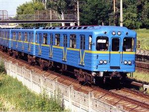Киевским властям удалось привлечь интерес иностранных инвесторов - Квартири подобово без посередників - Vgosty